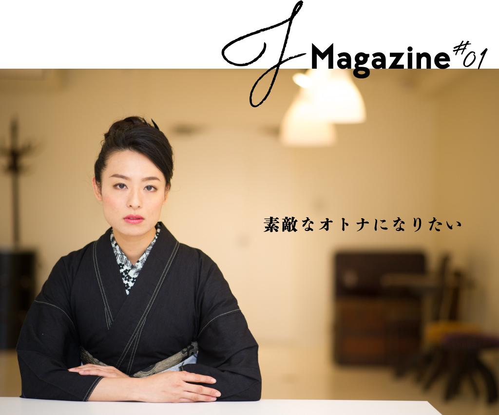 j-magazine-01