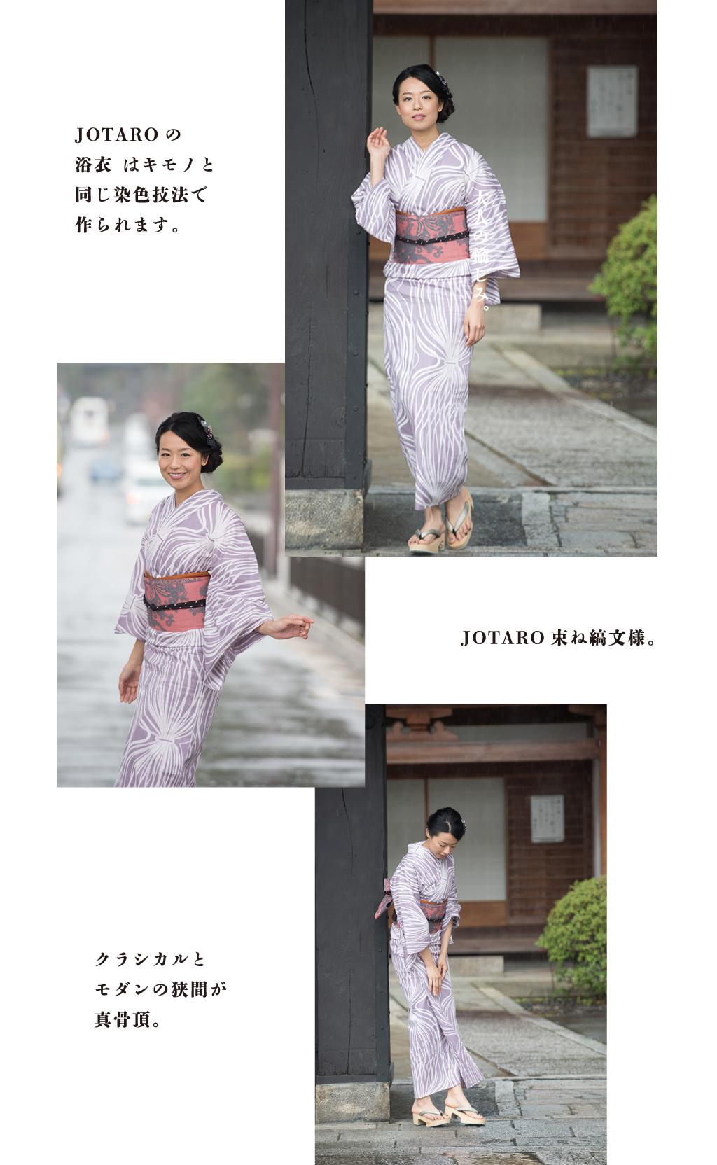j-magazine-02