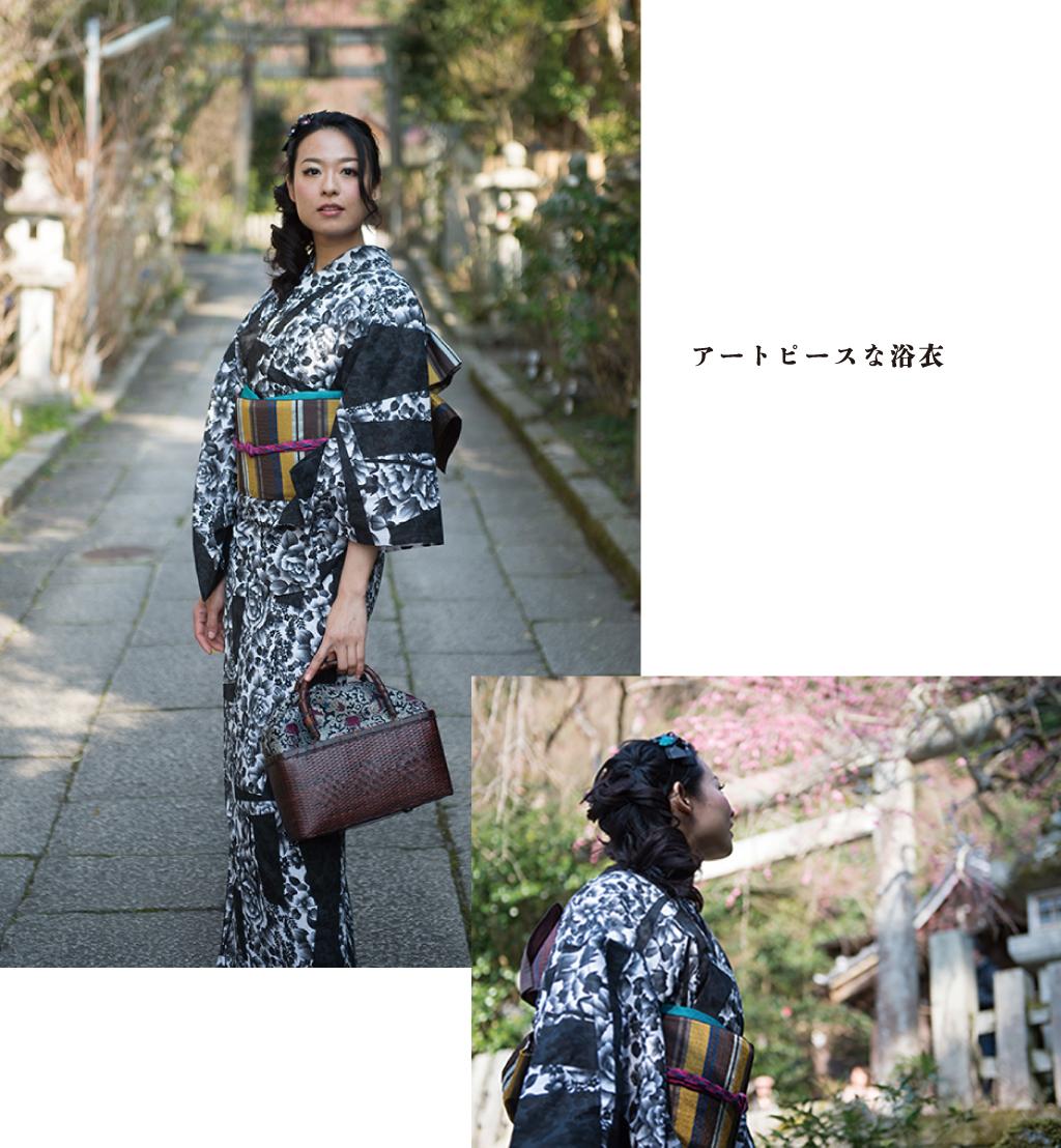 j-magazine-04