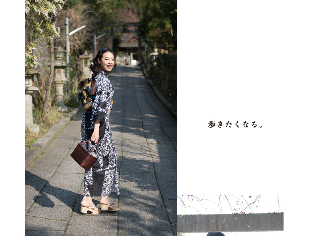 j-magazine-05