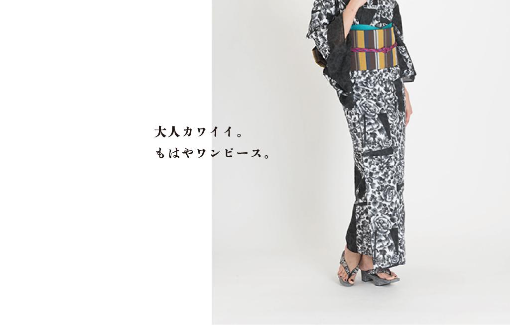 j-magazine-08