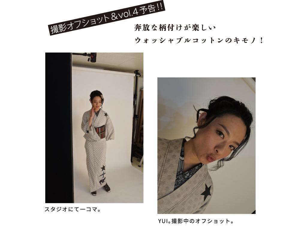 j-magazine-10