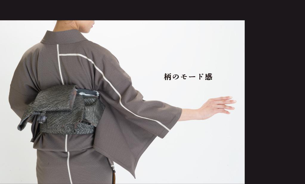 j-magazine-07