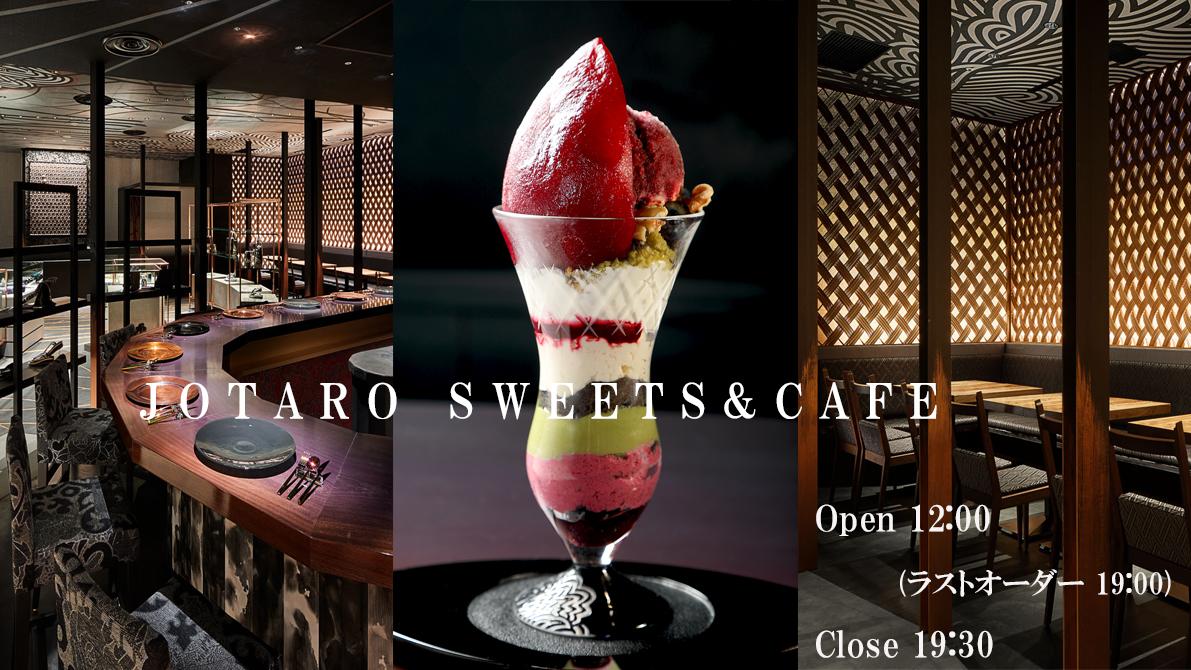 JOTARO CAFE 2020/2