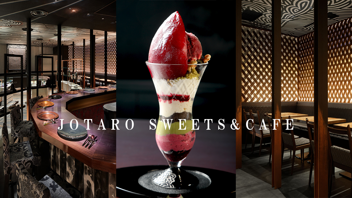 JOTARO CAFE 2019/11