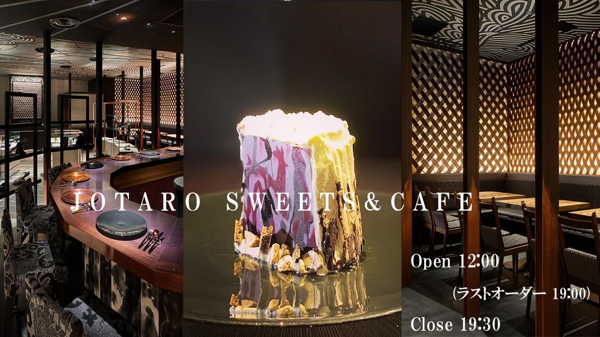 JOTARO CAFE 2020/10-2