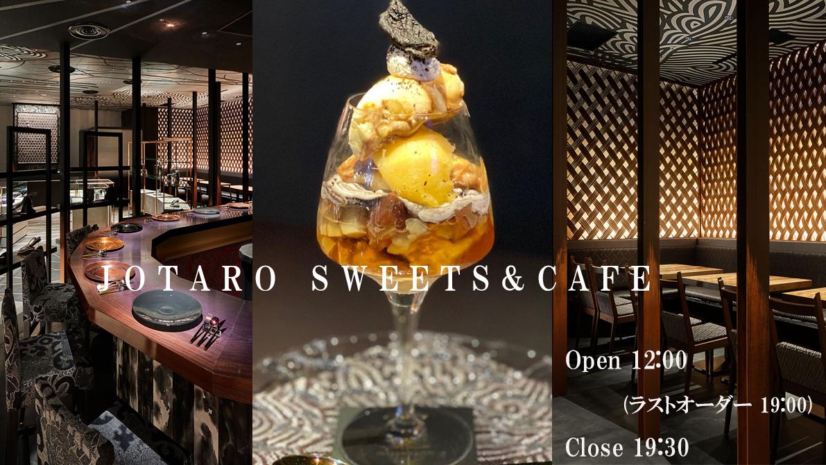JOTARO CAFE 2020/10