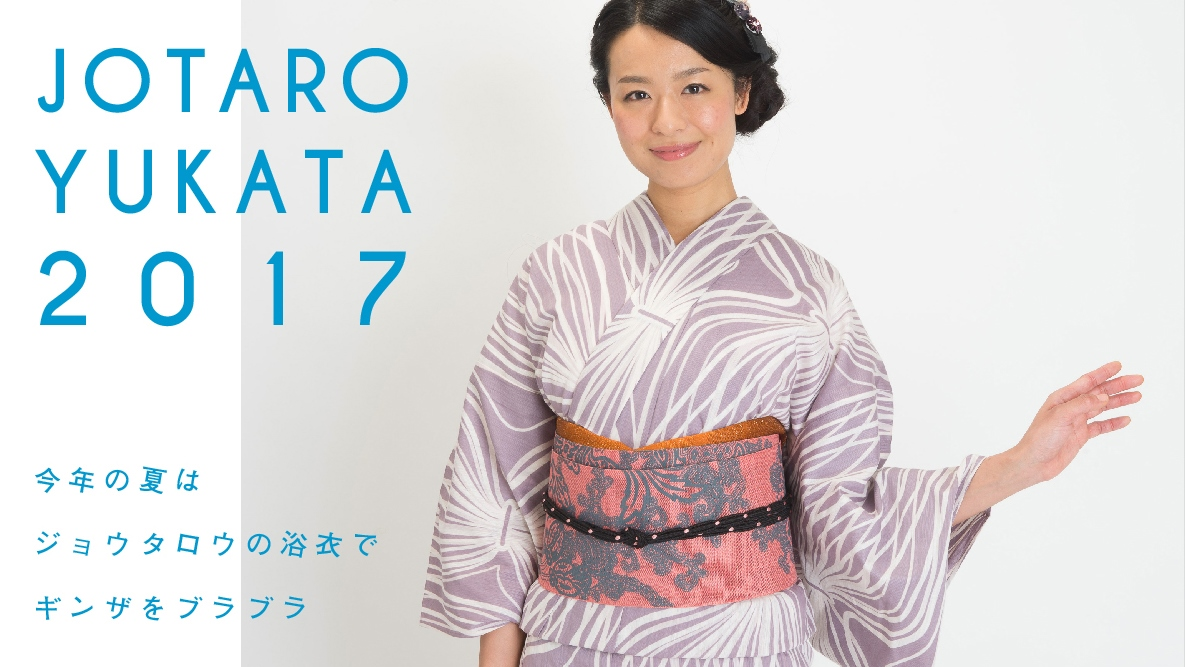 JOTARO YUKATA 2017