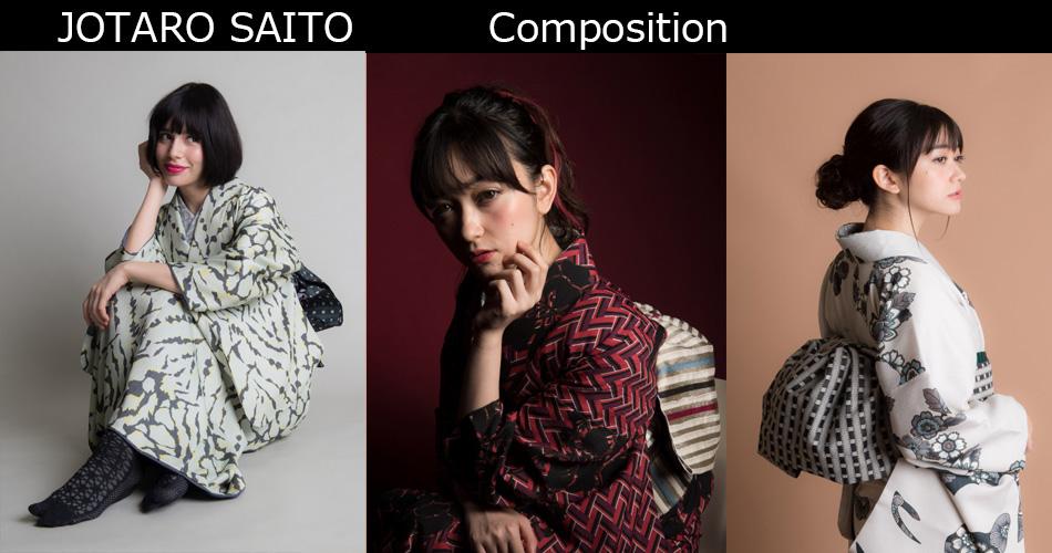 JOTARO SAITO Composition 2020
