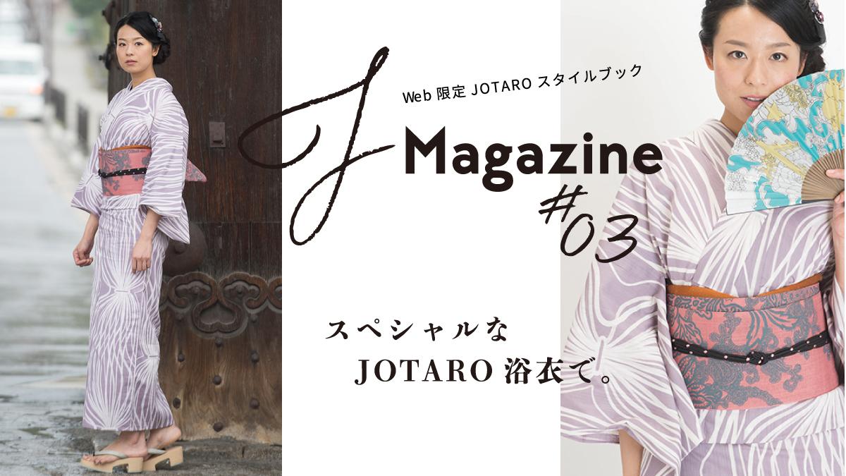 J MAGAZINE#03